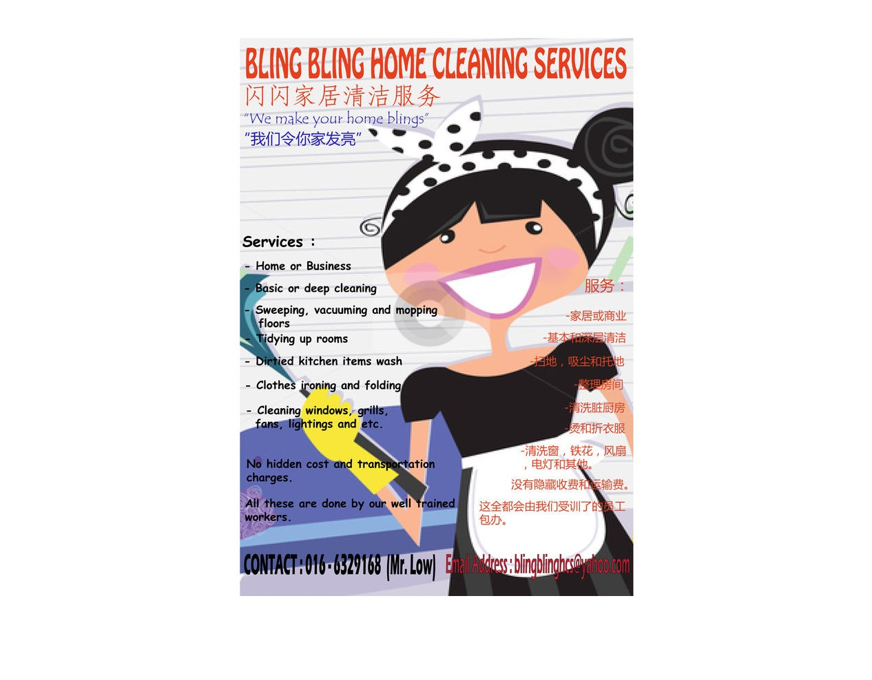 Free Printable House Cleaning Flyers