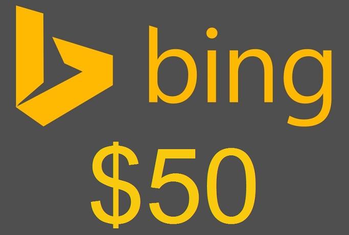 50 dollar bing ads coupon