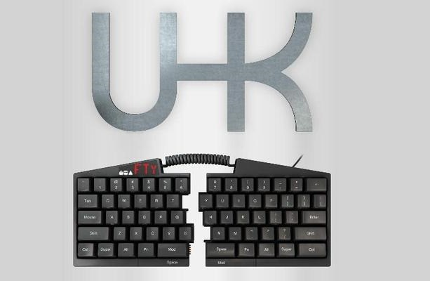 UHK logo