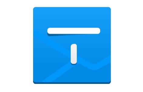 turning email logo
